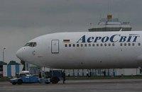 """Украэрорух и """"АэроСвит"""" договорились не останавливать обслуживание рейсов авиакомпании"""