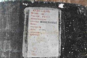 На Миколаївщині мародери відімкнули контейнери з ракетним паливом