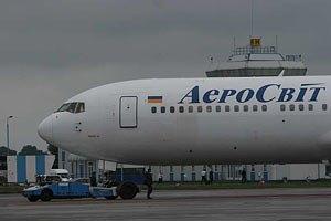 """""""АероСвіт"""" назвав нову причину затримок рейсів"""