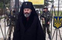 Архієпископа ПЦУ Климента затримали в Сімферополі (оновлено)