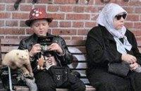 Данія емігрантська