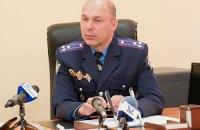 """Голова полтавської міліції запевняє, що не керував """"тітушками"""""""