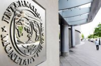 МВФ назвав суму боргу, яку Україна має погасити у 2021 році