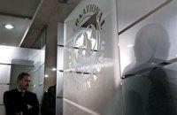 МВФ заявив про прогрес у переговорах з Україною