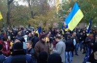 В Одессе митинговали сторонники Боровика и Труханова
