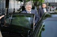 Британский суд отклонил последнюю попытку Коломойского не допустить рассмотрения иска Приватбанка в Лондоне