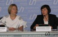 Население Украины не доверяет судебной реформе, - GFK