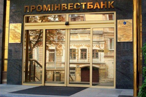 """Пов'язані з Investohills ексглави Альфа-Банку Україна компанії мають намір купити українську """"дочку"""" ВЕБ"""