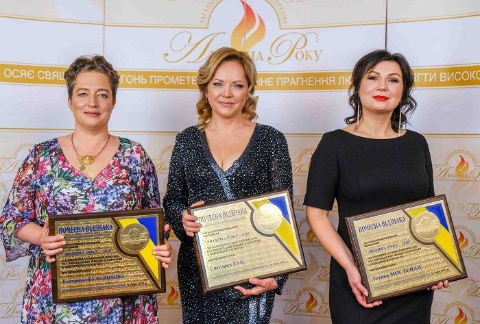 Катерина Булавінова, Світлана Гук, Тетяна Мостепан