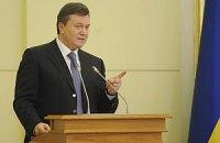 Янукович обещает снижение налогов к 1914 году