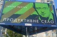 Кампании Литвина, Симоненко и Яценюка признаны самыми неудачными