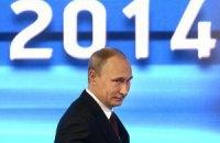 Путін вніс у Держдуму законопроект про створення в Криму гральної зони