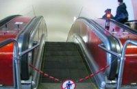 "Станция метро ""Майдан Незалежности"" закрыта на выход"