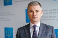 НАЗК склало і вручило президентові України два протоколи у зв'язку з адміністративними порушеннями
