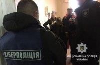 Двух полицейских поймали на сбыте служебной информации в Виннице