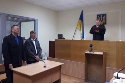 Суд отказался применять меру пресечения для подозреваемых в аресте евромайдановцев экс-судей