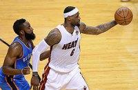 НБА: ТОП-5 моментів четверга