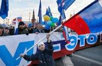 """Российский сенатор потребовал защитить российский гимн от """"надругательств"""""""