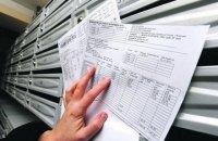 Киевским ОСМД и ЖСК возместят 80 млн грн, уплаченных за отопление и горячую воду