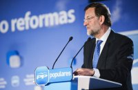 В Испании объявили вотум недоверия Мариано Рахою