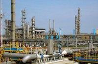 Одесский НПЗ перешел от Минэнергетики к ФГИ
