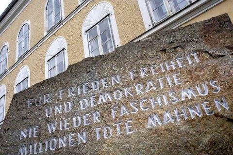 В Австрії запропонували знести будинок Гітлера