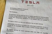 Даниил Билак: письмо Tesla о коррупции в Украине - фейк