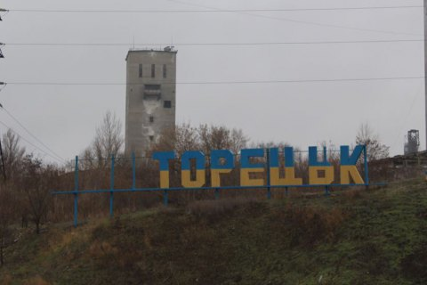 У Донецькій області в п'яти населених пунктах перекриють водопостачання на три дні