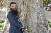 УПЦ МП підтвердила наркозалежність затриманого священника