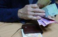 77% украинских пенсионеров живут за чертой гуманитарной бедности, - Денисова