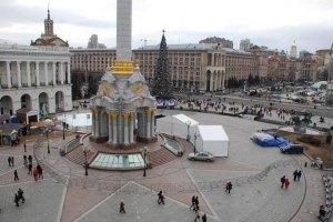В Киеве отметят День Европы