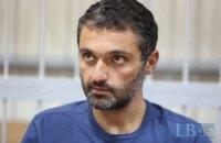 Апелляционный суд оставил в силе решение о 3-миллионном залоге для Тамразова