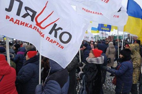 Ляшко послав Вілкула в Росію через мовне питання