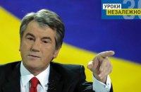Незалежність – це формула вічної України!