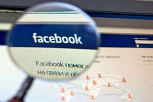 У социальных сетей более миллиарда участников по всему миру