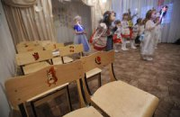 У Києві на час Євро-2012 закриють деякі дитсадки