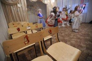 У київські дитсадки можна буде записатися через Інтернет