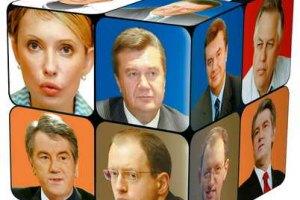 В Україні почалася виборча кампанія