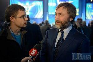 У Новинського кажуть, що громадянство України він отримав законно