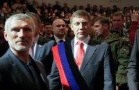 ДНР і ЛНР виклали умови повернення до складу України