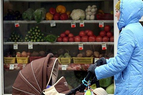 Інфляція в листопаді склала 1,8%