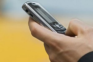 На мобільні телефони запропонували клеїти марки