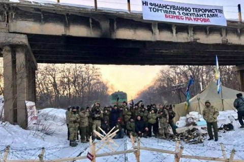 Блокада железной дороги принесет Украине миллиардные убытки, - эксперт
