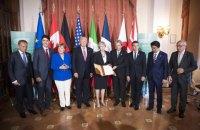 Саммит G7 из-за Трампа завершился без решения по борьбе с глобальным потеплением