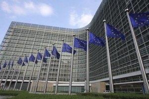 В Брюсселе страны еврозоны ищут выход из долгового кризиса
