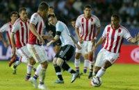 Парагвай спантеличив Мессі і Ко на Кубку Америки