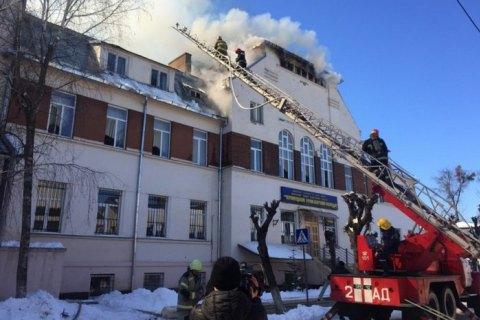 У Чернівцях виникла пожежа в транспортному коледжі
