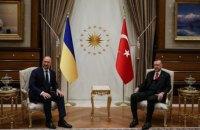 Шмигаль зустрівся з президентом Туреччини: про що говорили