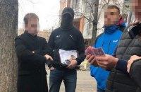 В Харьковской области на взятке попались чиновники Госэкоинспекции