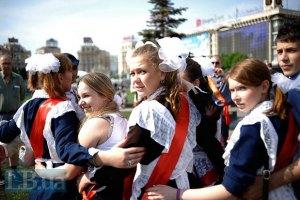 В Днепропетровске выпускные вечера пройдут под присмотром милиции